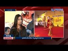 Actress Sumalatha speaks on Lepakshi Utsav in Hindupuram - Express TV