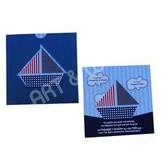 """Προσκλητήριο βάπτισης για αγόρι με θέμα """"βαρκούλα"""". Αποτελείται από δύο μέρη.   Γυαλιστερό τετράγωνο προσκλητήριο με καράβι στα χρώματα του μπλε και κόκκινου.  Συνοδεύεται από blue navy φάκελο με κοπτικό σε σχήμα καραβιού"""