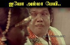 Pin By Kavi Kavitha M On Kavi Tamil Comedy Memes Comedy Quotes Funny Profile Pictures