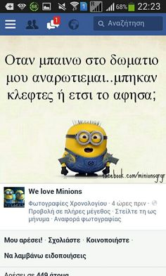 Minions<3 We Love Minions, Greek Quotes, Greeks, Im Happy, Crying, Jokes, Lol, Humor, Funny