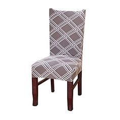 Amazon Khalee Super Fit Stretchable Short Dining Room Chair Protector Cover Slipcover