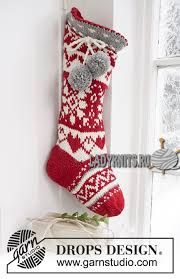 Картинки по запросу вязание рождественского носка
