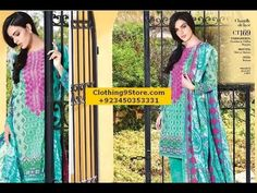 Gul Ahmed Three Piece Summer Collection 2017 2018