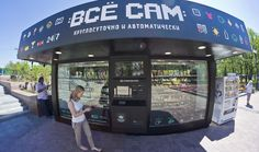 Moscow Deploys Giant Vending Machines in Anti-Kiosk Crusade | Business | The Moscow Times