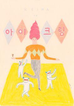 Miju Lee | http://arthound.net/2012/03/artist-crush-miju-lee/