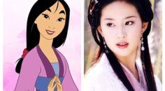 Actress Liu Yifei has been cast as Mulan in Disney's live action adaptation of the hit 1998 animated film.