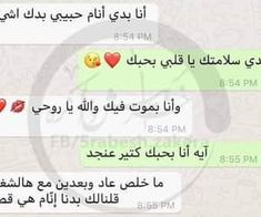 133 Images About ضحك On We Heart It See More About ض ح ك م ضحك And ت ح ش ي ش Funny Joke Quote Funny Photo Memes Jokes Quotes