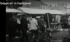 """""""Γράμμα απ' το Σαρλερουά"""": Η ζωή ενός Έλληνα μετανάστα στα ανθρακωρυχεία του Βελγίου"""