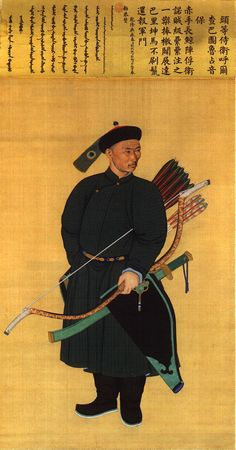 Manchu archer showing the bow from which the modern Mongol bow developed.