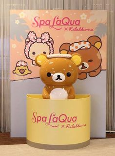 Rilakkuma for Spa La Qua ^_^