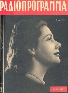 """25 εξώφυλλα του περιοδικού """"Ραδιοπρόγραμμα"""" του Εθνικού Ιδρύματος Ραδιοφωνίας (1952 – 1955) pinterest… Retro Ads, Movies, Movie Posters, Films, Film Poster, Cinema, Movie, Film, Movie Quotes"""
