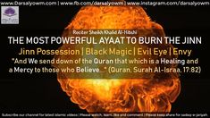 The Most Powerful Verse Of Quran Ruqyah in Audio format to effect and burn the Jinn, Magic and evil eye, Please make sure you make intention to Burn them and. The Jinn, Bad Spirits, Islamic Posters, Allah Names, Miracle Prayer, Islam Hadith, Nice Art, Quran Verses, Power Of Prayer