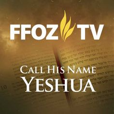 Explore the Messianic Jewish background to the name of Jesus in depth in order to gain a better understanding of the significance of not only Christ's name but his mission. Messianic Judaism, Bible Mapping, Prince Of Peace, Names Of Jesus, Gain, Insight, Christ, Spirituality, Teaching