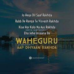 Sikh Quotes, Gurbani Quotes, Hindi Quotes On Life, Quotes About God, Qoutes, Good Thoughts Quotes, Great Quotes, Heartless Quotes, Guru Nanak Ji