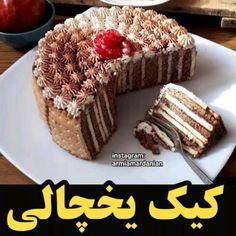 آشپزی با آشپزگرام On Instagram سلام برهمگی کیک یخچالی عزیزان ورق بزنید کلیپ بصورت کامل دردوقسمت گذاشته شده توضیحاتشو Food Drinks Dessert Food Desserts