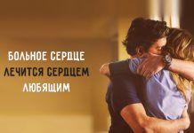 История врача о настоящем чуде Couple Photos, Couples, Memes, Birthday, Birthdays, Couple Pics, Couple, Jokes, Romantic Couples