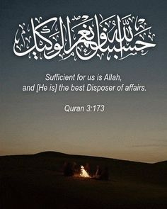 ❝ Sufficient for us is Allah, and [He is] the best Disposer of affairs. Islamic Qoutes, Islamic Images, Muslim Quotes, Islamic Teachings, Hindi Quotes, Quran Pak, Islam Quran, Religious Text, Religious Quotes
