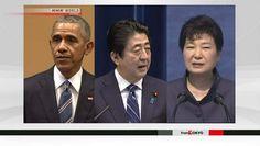 Obama condena teste nuclear da Coreia do Norte