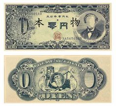 japanese yen artist - Google Search