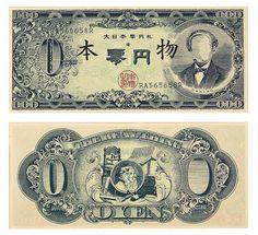 japanese yen artist - Google Search