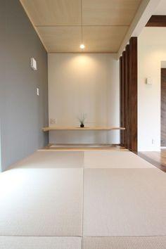 Washitsu, House Design, Interior, Room, Style, Bedroom, Swag, Indoor, Stylus