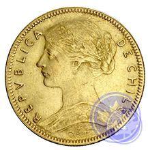 CHILE-20 PESOS-1896-prSUP