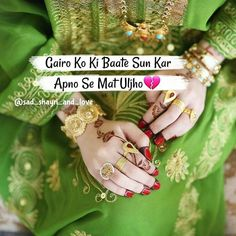 Sona♥ Couples Quotes Love, Love Quotes For Him, Couple Quotes, Allah Quotes, Hindi Quotes, Muslim Wedding Gown, Urdu Poetry Ghalib, Betrayal Quotes, Cute Muslim Couples