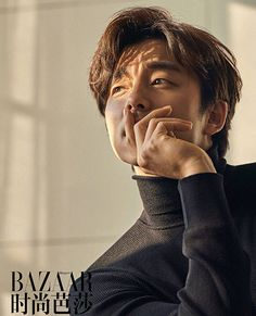 Gong Yoo is confirmed to be the cover man for the February issue of Harper's Bazaar China. No signs of the actual cover yet but there screenshots of the BTS clip floating around. Gong Yoo, Asian Actors, Korean Actors, Cv Simple, Jimin, Goong, Korean Celebrities, Celebs, Korean Men