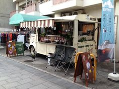 Citroën HY food truck.  In use as a coffee truck in the Streets of Tokyo,