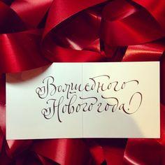 @m.marjina #каллиграфия #calligraphy #cards Инстаграм фото | Stapico…