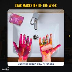 🌟 Star Marketer Of the Week 🌟 . What are your favourite brands doing? 🤩🎉 . . Check out what creative ideas your favourite brands are coming up with. 😍💥 . . Follow and keep checking on us for more such information. 😉✅ . . . #creativemarketing #uniquemarketing #creativemedia #DigitalMarketing202 Creative Ideas, Digital Marketing, Stars, Check, Instagram, Diy Creative Ideas, Sterne, Star