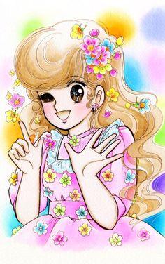 Magical Girl House Plant — Magical Mami - 1983 Art by Yumiko Igarashi Manga Art, Manga Anime, Anime Princess, Vintage Paper Dolls, Colorful Drawings, Magical Girl, Coloring Books, Retro, Artwork