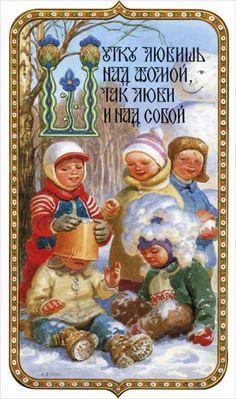 Sergey Efoshkin, Alfabetul pentru copii