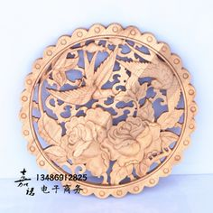 Image result for Fan shaped camphor wood carving