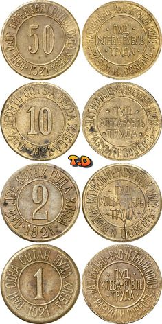 44 best Rare Egyptian Coins images   Coins, Gold, silver coins, Rare