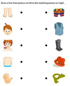 Body Parts Worksheet2 - science Worksheets - preschool Worksheets
