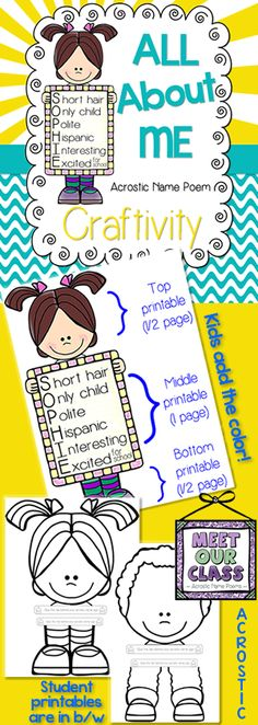 Great for Back to School! All About Me acrostic name poem craftivity. #education #backtoschool