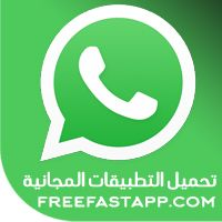 تحميل تطبيق واتساب Whatsapp الاخضر اخر اصدار اندرويد تحديث النسخه Vimeo Logo Tech Company Logos App