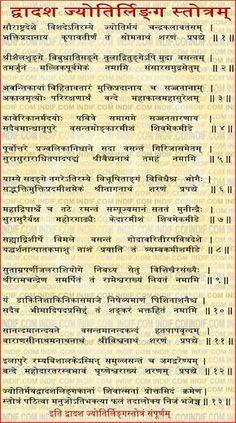 """Jyotirling Stotra How to understand """"SIVALILA""""? Sanskrit Quotes, Sanskrit Mantra, Vedic Mantras, Hindu Mantras, Hindu Rituals, Shiva Stotram, Rudra Shiva, Hindu Vedas, Hindu Deities"""
