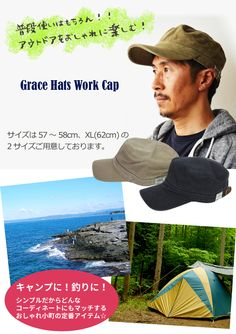 956b604e752 スーパーSALE 10%OFF ワークキャップ メンズ 大きめ 帽子 grace hats(グレースハット) マイナーキャップ  MINER CAP  LC136Z  gracehats 帽子 レディース 帽子屋 ...