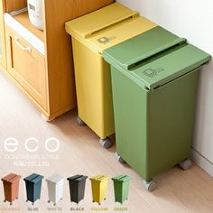 Recycling Center, Recycling Bins, Interior Architecture, Interior Design, Trash Bins, Kitchen Gadgets, Storage Solutions, Decorative Pillows, Home Appliances