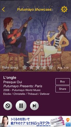 L'ongle by Presque Oui on AccuRadio