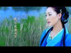TRADITIONAL CHINESE MUSIC - 03