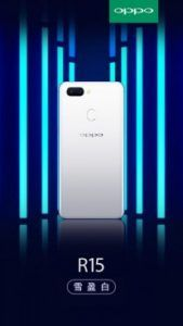 Leaks about the phones R15 وR15 Plus of Oppo Mobile phones | #Tech #Technology #Science #BigData #Awesome #iPhone #ios #Android #Mobile #Video #Design #Innovation #Startups #google #smartphone |