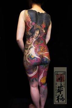 Japanese tattoo, The Great Shige @ YellowBlaze Strikes Again! | Japanese Tattoo Log