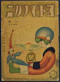 Vintage et cancrelats Takeo Takei Pour le magazine Komodo no kuni, 1922-1933