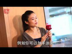 飲食男女 名人影片《Kit巡廚房》 第十三集 紅菜頭蘋果smoothie