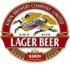 麒麟麦酒 : Kirin Lager Beer, japanese major beer