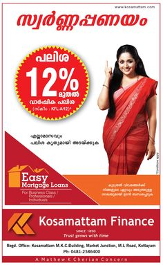 Muthoot finance gold loan branches in bangalore dating