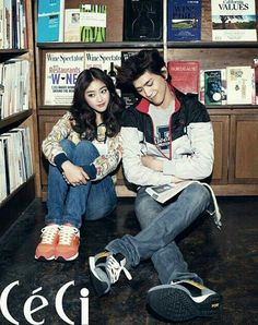 Jo Yoon Woo dating byrå